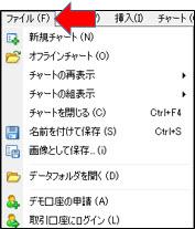 ファイル画像