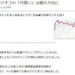 ■Yahoo!ファイナンスへのドル円記事です