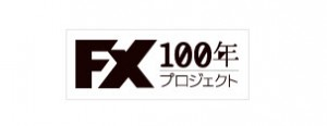 FX100
