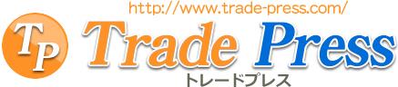 トレードプレス 勝てるFXブログ