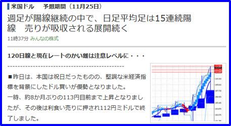 %e5%b9%b3%e5%9d%87%e8%b6%b3%e3%80%80
