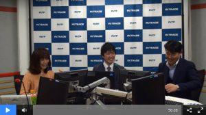 ラジオ日経FXTF