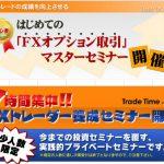 1分でわかる【本日の重要注目ポイント】11/26